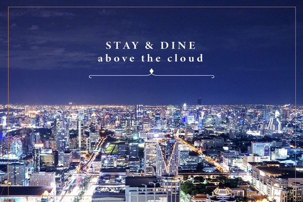 Stay & Dine above the cloud