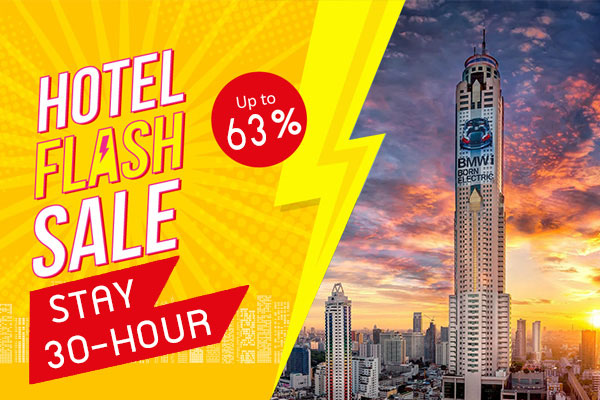 FLASH SALE BAIYOKE SKY 2020