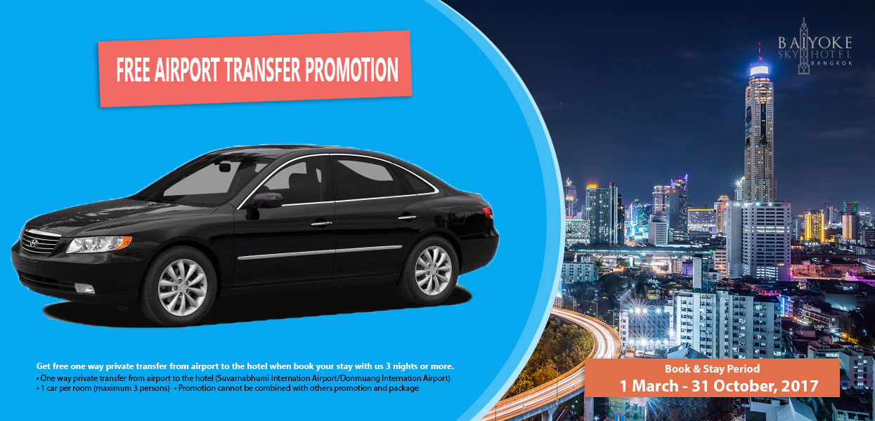 FREE Airport Transfer Promotion