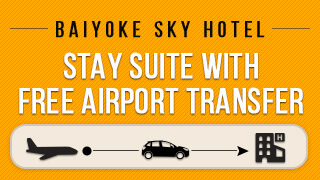 Stay Sweet with Free Airport Transfer