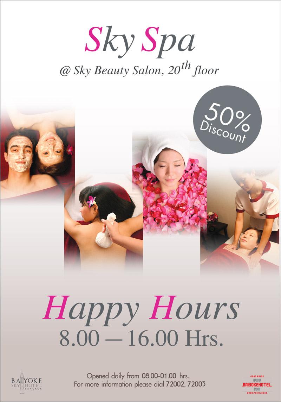 sky spa massage spa parlor and beauty salon bangkok. Black Bedroom Furniture Sets. Home Design Ideas